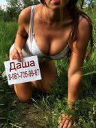 проститутка Дарья за 2500 рублей (Петербург)