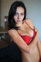 Ольга, фото