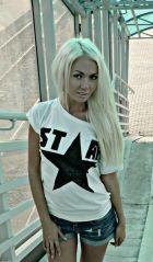 Карина VIP, фото