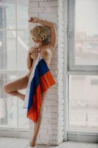 Милана , фото с сайта SexoSPb.love