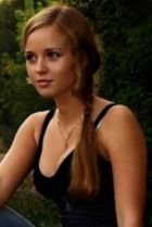 Ева, фотография индивидуалки