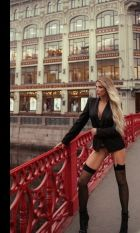 элитная шлюха Цветана, 23 лет, г. Санкт-Петербург, онлайн